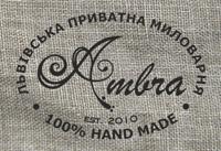Ambra (Амбра) - Натуральне мило від миловарню Амбра з міста Львова  проводиться