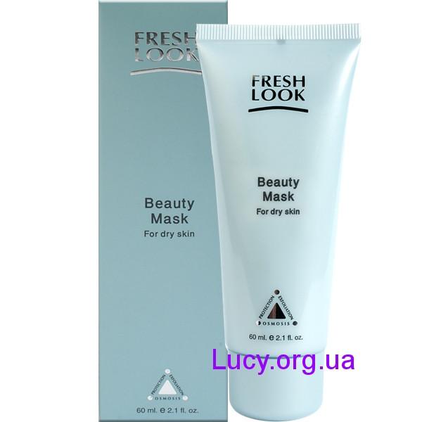 Fresh look - маска красоты для сухой кожи fl - интернет магазин парфюмерии, косметики и подарков.