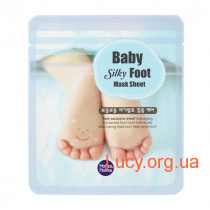 Маска-носочки для ног - Holika Holika Baby Silky Foot Mask Sheet - 20017601