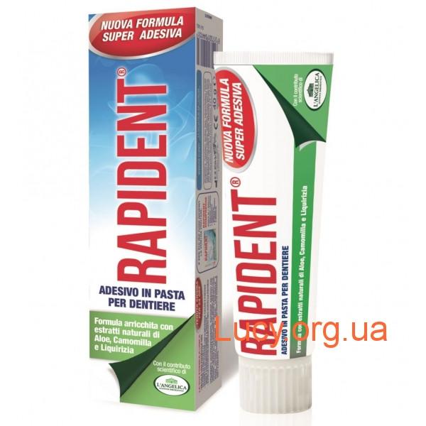 Гель для зубных протезов цена