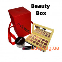 Beauty Box #1 - BBX1