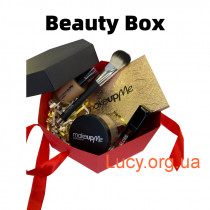 Beauty Box #2 - BBX2