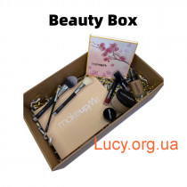 Beauty Box #3 - BBX3