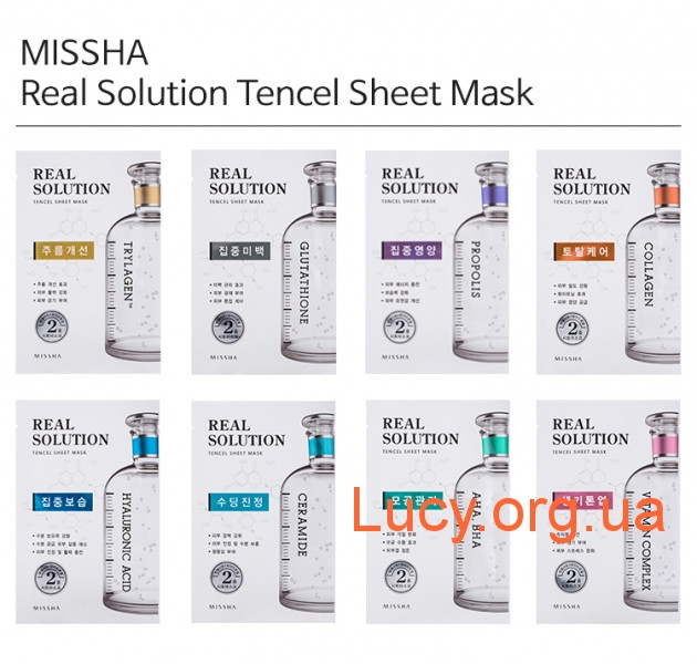Маска для лица - Missha Real Solution Tencel Sheet Mask  #Wrinkle Caring - M5192