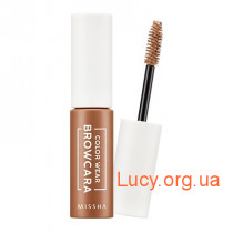 Тушь для бровей - MISSHA Color Wear Browcara (Amber Brown) - I5248