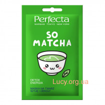 Детокс-маска для лица с матчей PERFECTA So Matcha Face Mask 10ml