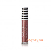 Блеск для губ STAY TRUE LIPGLOSS №17 Rose Gold