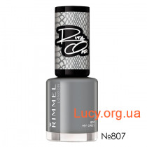 Rimmel 60 SECONDS лак для ногтей №807 My gray