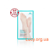 Маска для ног с экстрактом мяты ROYAL SKIN Aroma Therapy Peppermint Foot Mask