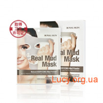 Маска для лица с натуральной глиной Royal Skin Real Mud Mask 1шт