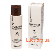 Тонер для лица с муцином улитки Secret Skin Snail+Egf Perfect Toner 150ml