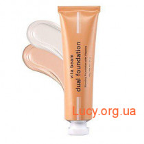 BB крем Skin79 Vita Beam Dual Foundation 50g