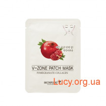 Лифтинговая маска для линии подбородка с экстрактом граната - Skin Food  Pomegranates John V collagen patch mask - 1874
