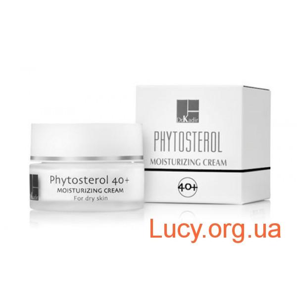 Dr.kadir увлажняющий крем на основе фитостерола для сухой кожи купить с доставкой!.